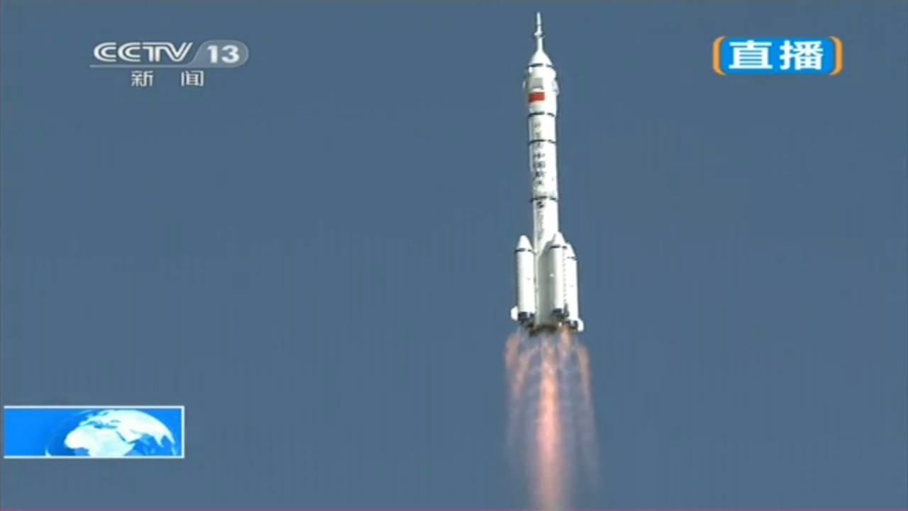 The Long March 2F rocket, Shenzhou 10, seconds after its launch. Photo credit CCTV.
