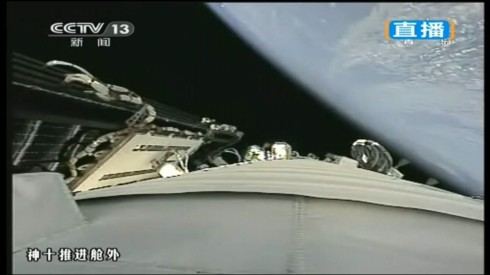 The view from the orbiting Shenzhou 10. Image credit CCTV.
